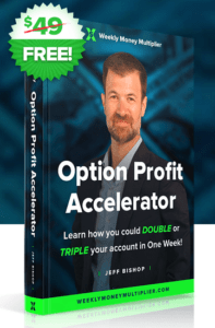 Option Profit swing trading